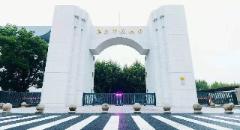华东师范大学中山北路校区东门区域修缮工程